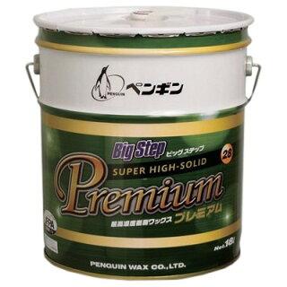 ペンギン樹脂ワックスビッグステッププレミアム2818L