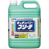 ライオン キッチンパワーブリーチ 5kg×3本入●ケース販売お徳用