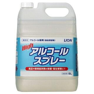 【送料無料】ライオンハイアルコールスプレー5L