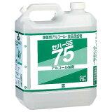 【在庫なくなり次第、入荷未定】セハーSS 75 除菌用アルコール 4L