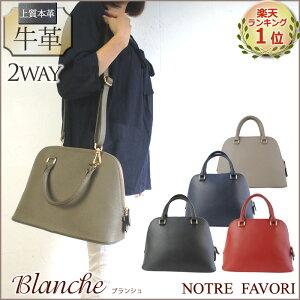 Blanche(ブランシュ)
