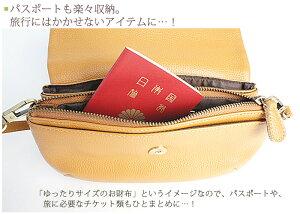 Elise+Plus(エリーゼ・プラス)・お財布ポシェット