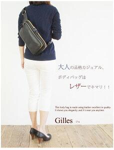 Gilles(ジル)