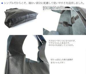 manon(マノン)・ブラック