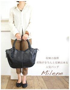 Milene(ミレーヌ)ブラック