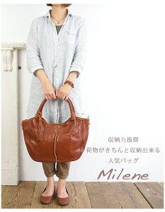 Milene(ミレーヌ)ブラウン