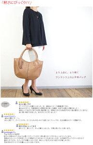 MileneGoat(ミレーヌ・ゴート)