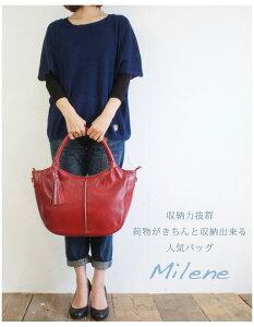 Milene(ミレーヌ)ダークチェリー