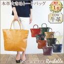 【北川景子さん】も愛用!本革 トートバッグ レディース トートバッグ 革 大きい レザー トートバッグ 一泊旅行 OL 通勤バッグ 大きめ…