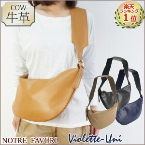 Violette-UNIヴィオレット・ユニ