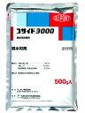コサイド3000 銅水和剤 500g×20袋セット