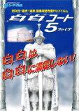 農PO メーター単位切売り タキロンシーアイ スカイコート白白コート5 幅540cm×厚み0.15mm
