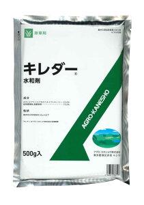キレダー 水和剤【05P19Jun15】キレダー 水和剤 500g