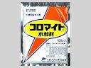 コロマイト水和剤 100g