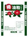 農援 楽天市場店で買える「椿油粕 ペレット 20kg」の画像です。価格は3,680円になります。