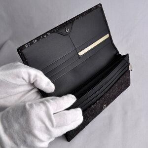 【印傳屋(いんでんや)】財布束入Q(長財布タイプ)紫地黒漆・花唐草《無料ラッピング承ります》