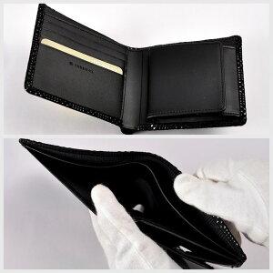 【印傳屋】【印伝屋】の財布札入S黒地黒漆・変わり市松小《無料ラッピング承ります》【RCP】【メンズ財布/二つ折り財布(小銭入れあり)】【●】