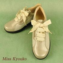 ��MissKyouko(�ߥ����祦��)��4E��������̥��ˡ������ʥ����ܥ�ˡ�̵����åԥ���ޤ��ա�����̵����������ʤɤΥץ쥼��Ȥ˺�Ŭ����RCP��