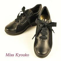 ��MissKyouko(�ߥ����祦��)��4E��������̥��ˡ������ʥ֥�å��ˡ�̵����åԥ���ޤ��ա�����̵����������ʤɤΥץ쥼��Ȥ˺�Ŭ����RCP��