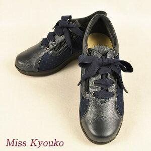 【MissKyouko(ミスキョウコ)】4E厚底撥水水玉スニーカー(ネイビー)《無料ラッピング承ります》《送料無料》誕生日などのプレゼントに最適!【RCP】