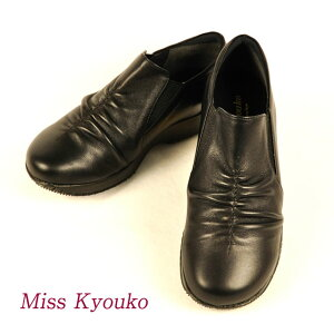 【MissKyouko(ミスキョウコ)】4Eシャーリングコンフォート(ブラック)《送料無料》《無料ラッピング承ります》誕生日などのプレゼントに最適!【RCP】