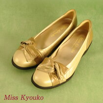 ��MissKyouko(�ߥ����祦��)��4EDZ�����ܥ�ѥ�ץ�(�١�����)������̵���ա�̵����åԥ���ޤ��ա�RCP��