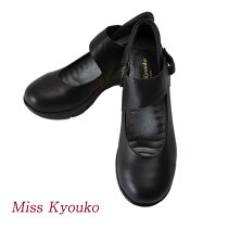 ��MissKyouko(�ߥ����祦��)��4E����å��ȥ�åץѥ�ץ��ʥ֥�å��ˡ�����̵���ա�̵����åԥ���ޤ���������ʤɤΥץ쥼��Ȥ˺�Ŭ����RCP��