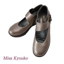 ��MissKyouko(�ߥ����祦��)��4E����å��ȥ�åץѥ�ץ��ʥ��졼����ˡ�����̵���ա�̵����åԥ���ޤ���������ʤɤΥץ쥼��Ȥ˺�Ŭ����RCP��