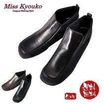 MissKyouko(ミスキョウコ)4E撥水ストレッチシューズ(ブラック)《送料無料》《無料ラッピング承ります》誕生日などのプレゼントに最適!【RCP】