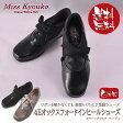 Miss Kyouko (ミスキョウコ)4Eオックスフォード・インヒールシューズ(ブラック)《送料無料》《無料ラッピング承ります》誕生日などのプレゼントに最適!【RCP】