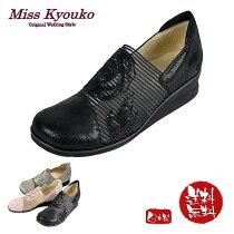 【MissKyouko(ミスキョウコ)】4Eフラワーメッシュコンフォート(ブラック)《送料無料》《無料ラッピング承ります》【RCP】誕生日などのプレゼントに最適!