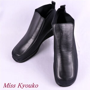 【Miss Kyouko(ミスキョウコ)】4Eストレッチブーツ(ブラック)《無料ラッピング承ります》《送料無料》誕生日などのプレゼントに最適!【RCP】