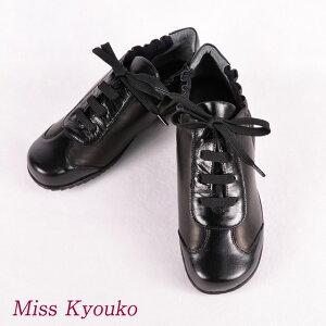 【MissKyouko(ミスキョウコ)】ウォーキングコンフォート(ブラック/ブラック)《無料ラッピング承ります》《送料無料》誕生日などのプレゼントに最適!【RCP】