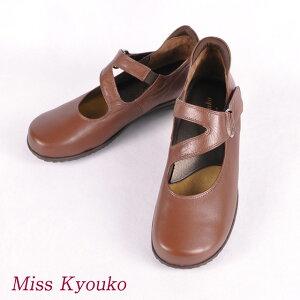【MissKyouko(ミスキョウコ)】4E甲ストラップシューズ(ダークブラウン)《無料ラッピング承ります》《送料無料》誕生日などのプレゼントに最適!【RCP】