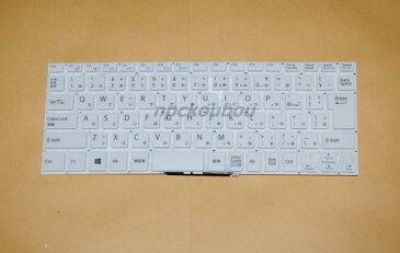 ■新品■SONY VAIO Fit 14E SVF14用キーボード  白