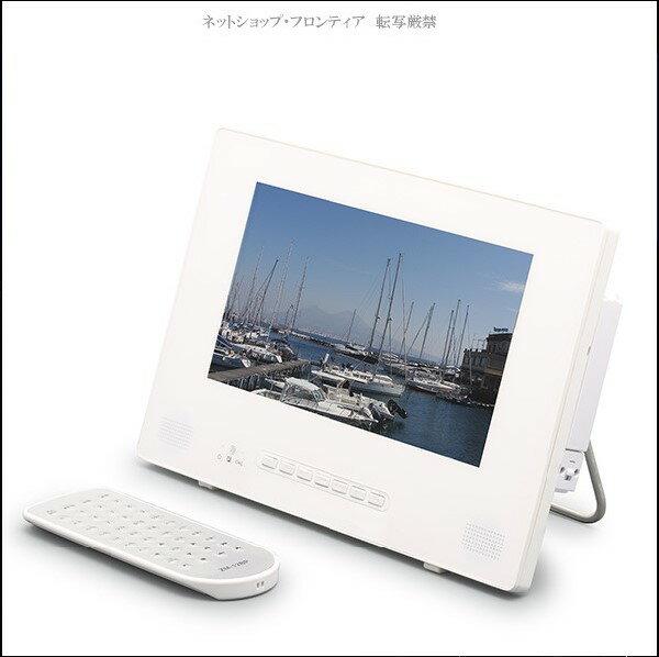 防水9インチ・3電源対応・ポータブルDVDプレーヤー(ZM-WP09W)