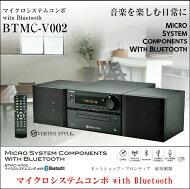 マイクロシステムコンポ