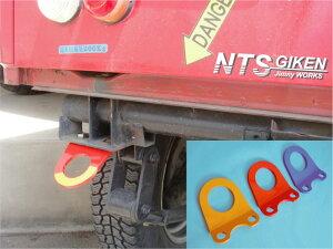 ジムニー用牽引フック【曲げ有りタイプ】(赤色) ja11 ジムニー パーツ カスタム 適用車種:SJ30JA71JA11JA12JA22/けん引フック けんいんフック jimny