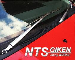 ジムニー/JB23用ステンレス製ワイパーセット