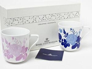 ロイヤルコペンハーゲン フラワーシルエット BLUE&PINK ペアカップ copen-11お茶のふじい・藤井茶舗