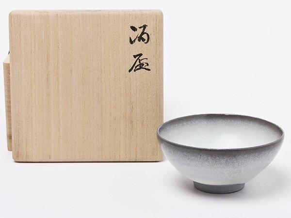 【送料無料】丹羽良和 作 平清水青龍窯 酒盃 niwa-01お茶のふじい・藤井茶舗