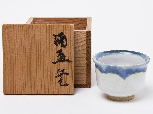 【送料無料】小山岑一 作 酒盃 紅毛 koyama-01お茶のふじい・藤井茶舗