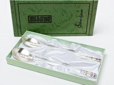 【送料無料】韓国銀製スジョセット シルバースプーン・箸 2客セット spoon-31お茶のふじい・藤井茶舗