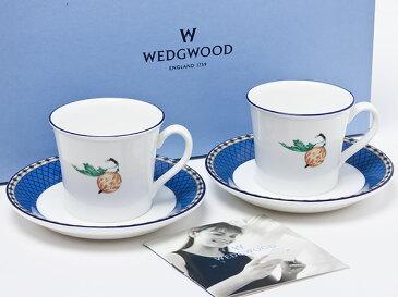 【送料無料】ウェッジウッド フルーツシンフォニー ペアデミタスカップ&ソーサー wedg-50お茶のふじい・藤井茶舗