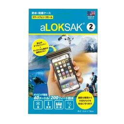 LOKSAK(ロックサック) 防水マルチケーススマートフォン スモール ALOKD2-3X6アウトドアギア 防水バッグ・マップケース 革 レザーケア レザーケア用品 防水 防水用品 おうちキャンプ ベランピング