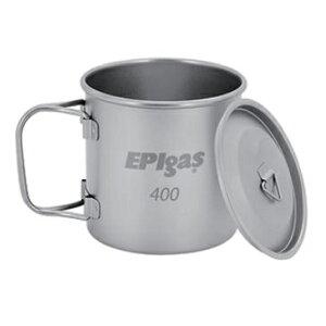 納期:2021年07月下旬EPI(イーピーアイ) シングルチタンマグカバーセット400 T-8115アウトドアギア マグカップ・タンブラー アウトドア キャンプ用食器 カップ グラファイト・チタン おうちキャンプ ベランピング