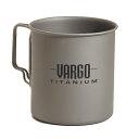 vargo(バーゴ) バーゴ チタニウム トラベルマグ 45...