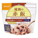 尾西食品 アルファ米 赤飯1食入り 301SEご飯 非常食 ...