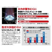 SOTO(ソト新富士バーナー)レギュレーターストーブ【smtb-MS】メーカー品番:ST-310/3