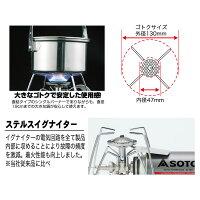SOTO(ソト新富士バーナー)レギュレーターストーブST-310/24ガスカートリッジ式シングルバーナーコンロストーブシングルバーナーストーブストーブガスアウトドアギア